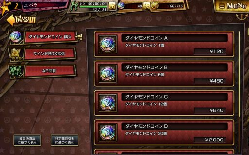 Screenshot_2017-03-02-00-54-45