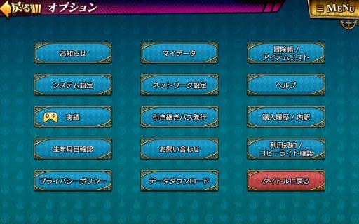 Screenshot_2017-03-02-00-55-08