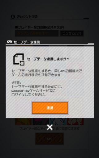 Screenshot_2017-03-02-23-15-58
