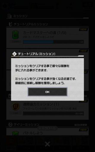 Screenshot_2017-03-04-03-12-20