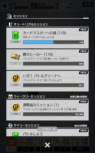 Screenshot_2017-03-04-03-12-23
