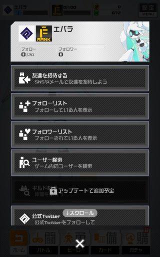 Screenshot_2017-03-04-03-12-29