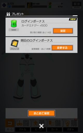 Screenshot_2017-03-04-03-12-36