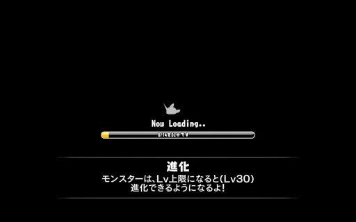 Screenshot_2017-03-08-01-11-39