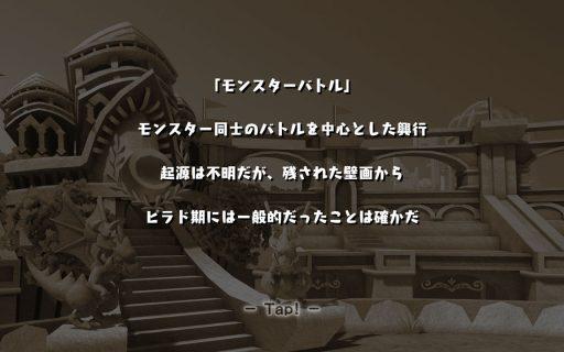 Screenshot_2017-03-08-01-12-40
