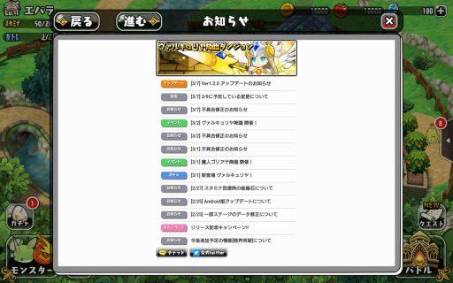 Screenshot_2017-03-08-01-17-36