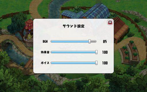 Screenshot_2017-03-08-01-28-48