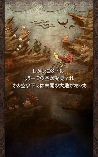 Screenshot_2017-03-20-13-16-01