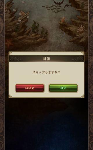 Screenshot_2017-03-20-13-16-10