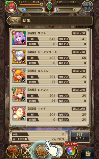 Screenshot_2017-03-20-13-27-40