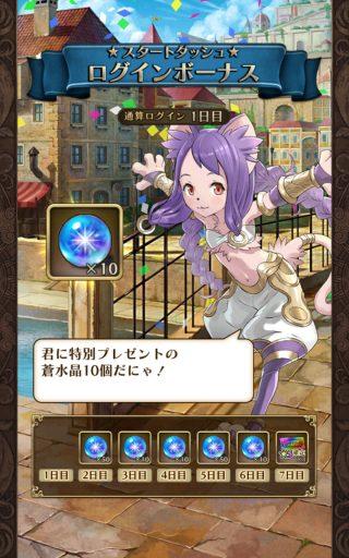 Screenshot_2017-03-20-13-32-30