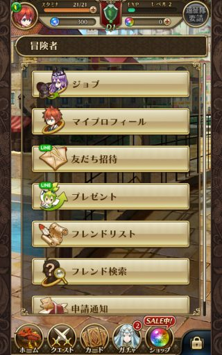 Screenshot_2017-03-20-13-34-28