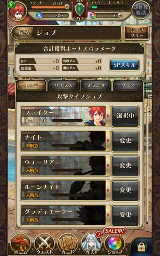 Screenshot_2017-03-20-13-34-35