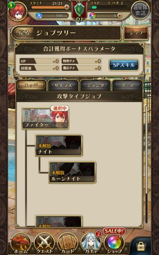 Screenshot_2017-03-20-13-34-54