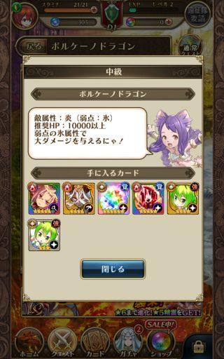 Screenshot_2017-03-20-13-36-07