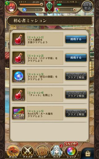 Screenshot_2017-03-20-13-40-46