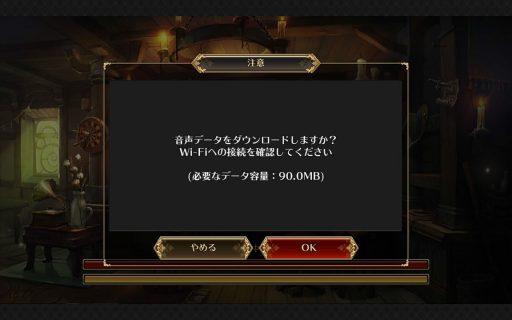 Screenshot_2017-04-29-17-29-14