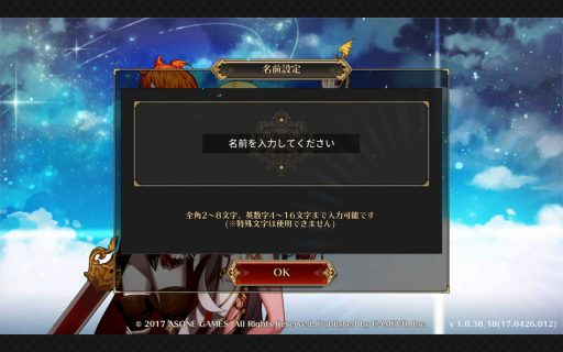 Screenshot_2017-04-29-17-30-08