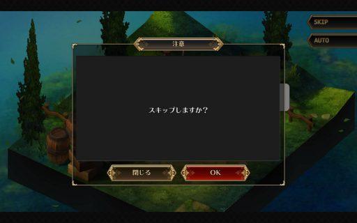 Screenshot_2017-04-29-17-31-38