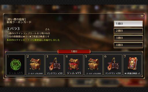 Screenshot_2017-04-29-17-35-04