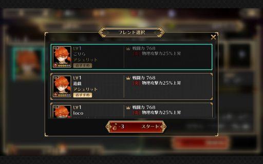 Screenshot_2017-04-29-23-27-44