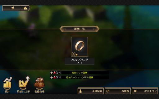 Screenshot_2017-04-29-23-29-58