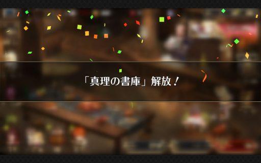 Screenshot_2017-04-29-23-30-25