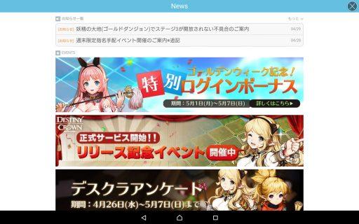 Screenshot_2017-04-29-23-31-19