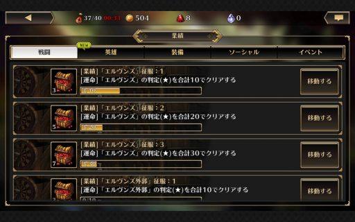 Screenshot_2017-04-29-23-32-14