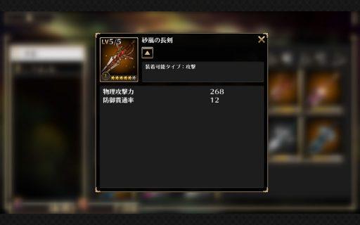 Screenshot_2017-04-29-23-33-50