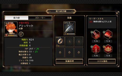 Screenshot_2017-04-29-23-34-15