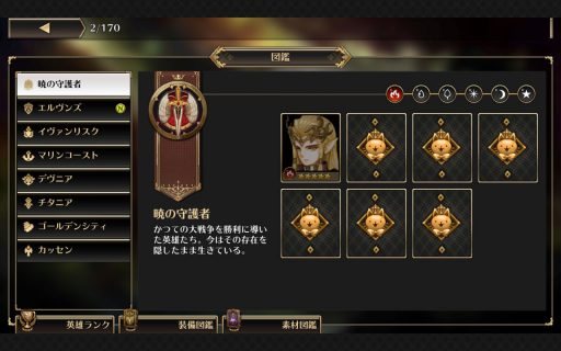 Screenshot_2017-04-29-23-34-57