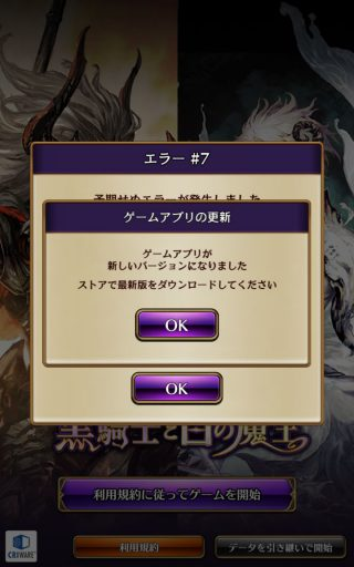 Screenshot_2017-04-29-23-45-00