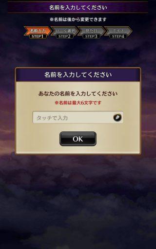 Screenshot_2017-04-30-01-06-26