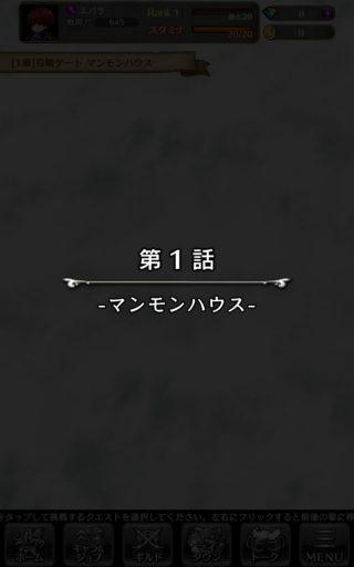 Screenshot_2017-04-30-01-07-19