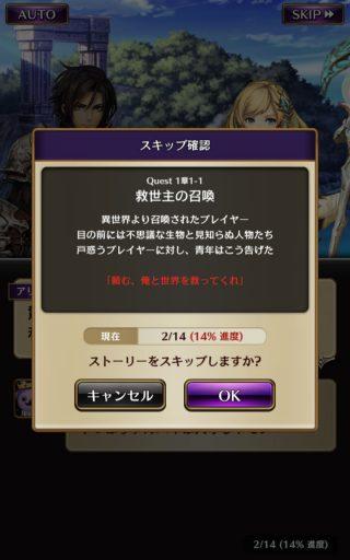 Screenshot_2017-04-30-01-07-40