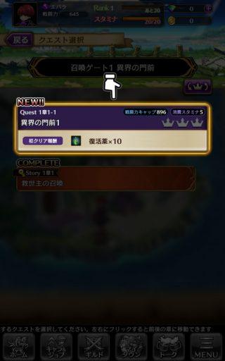 Screenshot_2017-04-30-01-07-54