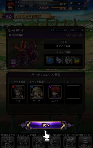 Screenshot_2017-04-30-01-08-00