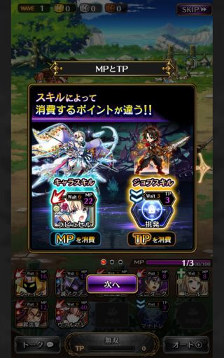 Screenshot_2017-04-30-01-08-31