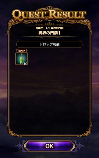 Screenshot_2017-04-30-01-10-21