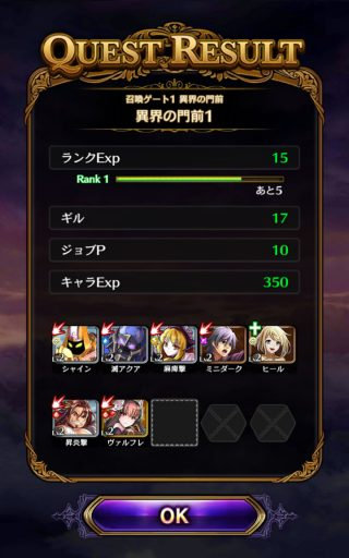 Screenshot_2017-04-30-01-10-25