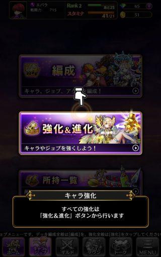 Screenshot_2017-04-30-01-18-08