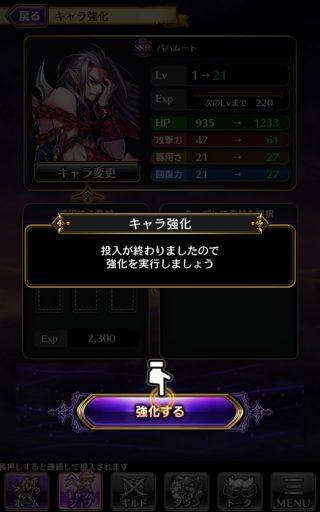Screenshot_2017-04-30-01-18-29