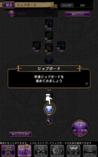 Screenshot_2017-04-30-01-19-51