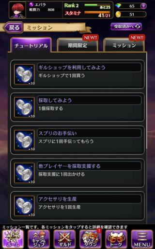 Screenshot_2017-04-30-13-06-20