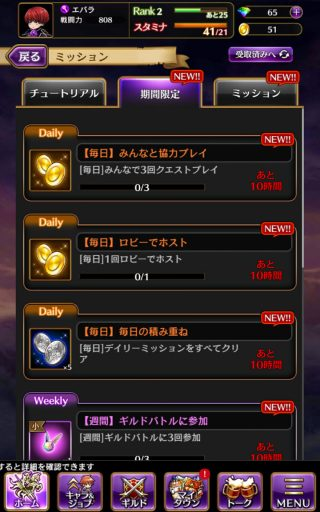 Screenshot_2017-04-30-13-06-24