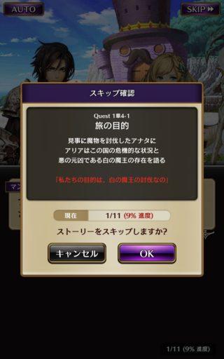 Screenshot_2017-04-30-13-06-50