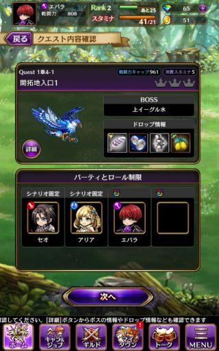 Screenshot_2017-04-30-13-07-12