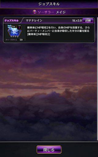 Screenshot_2017-04-30-13-07-40