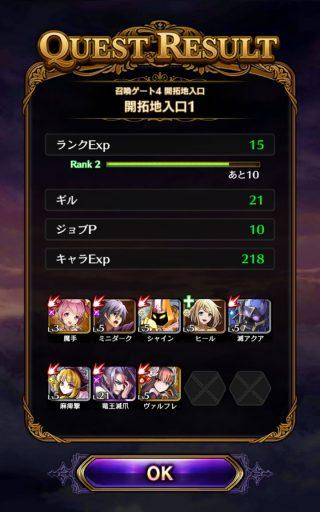 Screenshot_2017-04-30-13-10-08